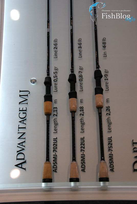 SL Rods Advantage MJ